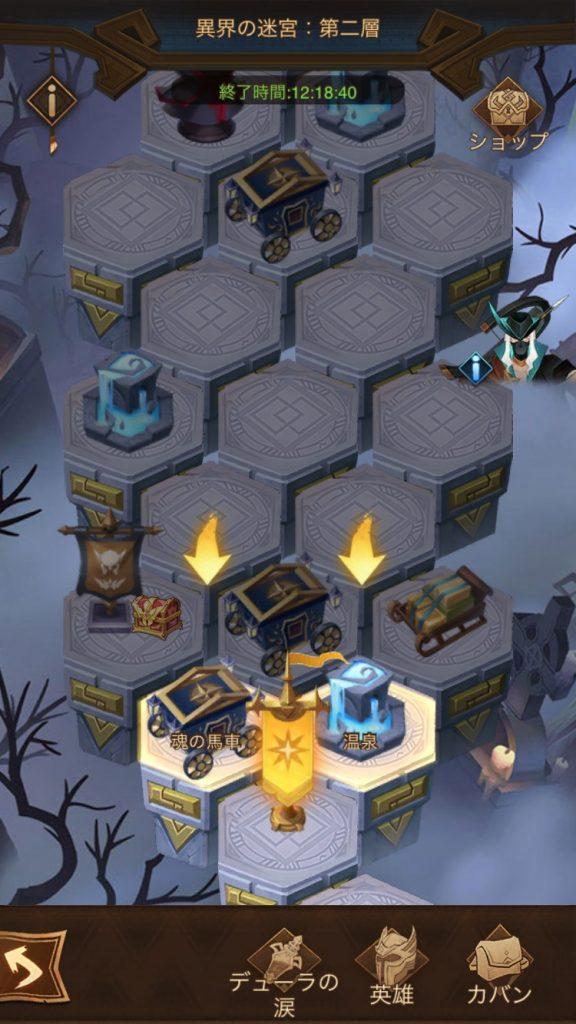 異界の迷宮2層