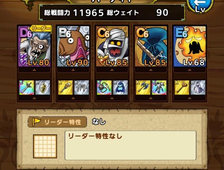 戦力11965