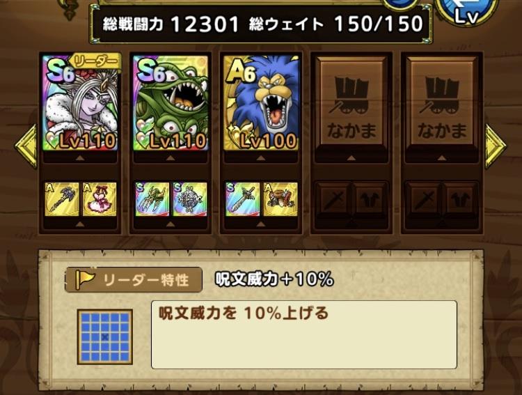 戦力12301